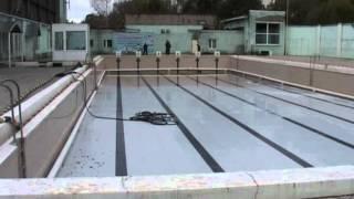 ремонт бассейнов(, 2012-09-26T18:26:38.000Z)