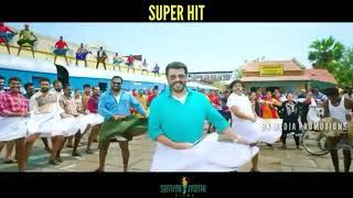 Pancha Kattu - Viswasam Telugu Promo   BK MEDIA PROMOTIONS