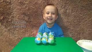 Шоколадные шары ЧУПА ЧУПС Свинка Пеппа