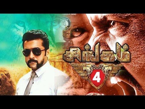 சிங்கம் 4 ட்ரைலர் | Singam 4 Trailer - Surya's Singam 4 Teaser Out In Tamil
