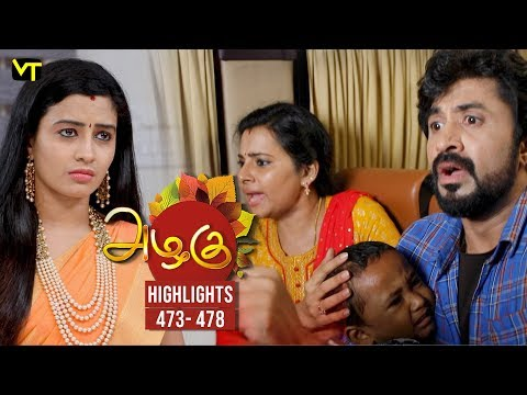 Azhagu Tamil Serial Episode 473 - 478 Highlights on Vision Time Tamil.   Azhagu is the story of a soft & kind-hearted woman's bonding with her husband & children. Do watch out for this beautiful family entertainer starring Revathy as Azhagu, Sruthi raj as Sudha, Thalaivasal Vijay, Mithra Kurian, Lokesh Baskaran & several others.  Stay tuned for more at: http://bit.ly/SubscribeVT  You can also find our shows at: http://bit.ly/YuppTVVisionTime  Cast: Revathy as Azhagu, Sruthi raj as Sudha, Thalaivasal Vijay, Mithra Kurian, Lokesh Baskaran & several others  For more updates,  Subscribe us on:  https://www.youtube.com/user/VisionTimeTamizh Like Us on:  https://www.facebook.com/visiontimeindia