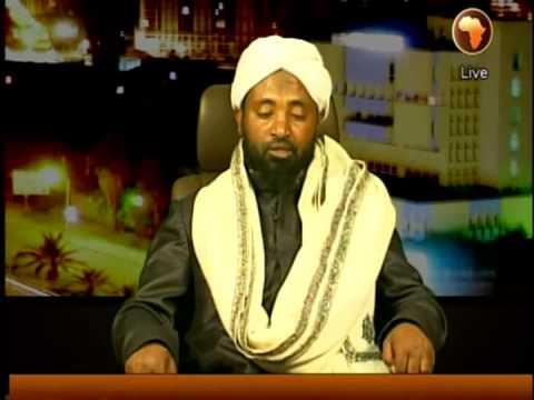 Africa TV: Alfatawa 34: በሼህ መሀመድ ሀሚዲን