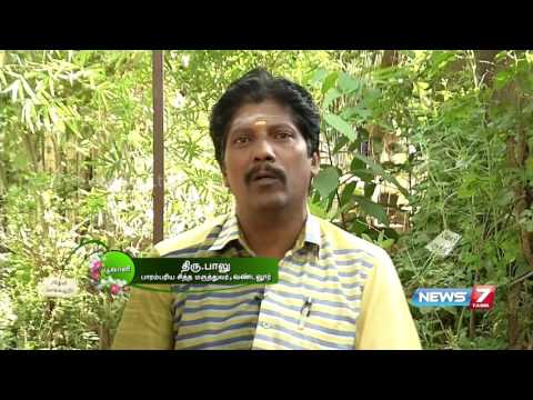 Orithal thamarai Increases semen quantity and Venereal diseases | Poovali | News7 Tamil
