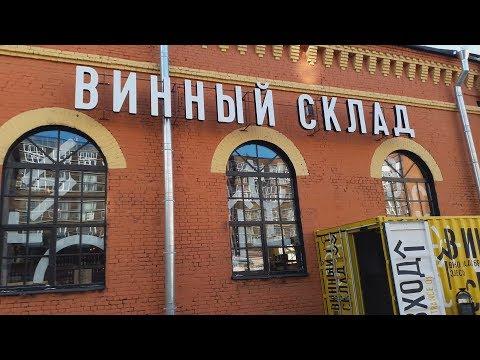 """Магазин """"Винный склад"""" в Питере"""