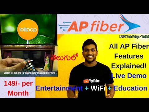 AP Fibre! - Everything You Need to know - LSUD Tech Telugu.
