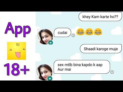 Jisko Girlfriend Nei He Uske Liey A Video || Girlfriend Mobile App | Simsimi App