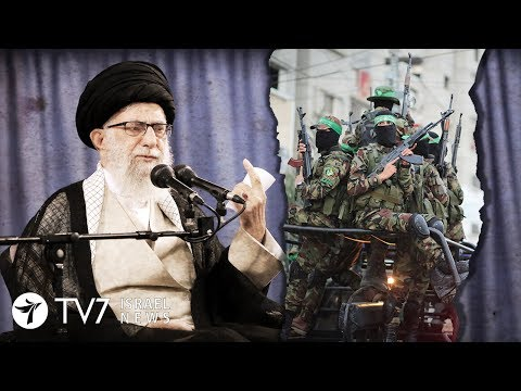 "Hamas is Iran's ""First Line of Defense"" - TV7 Israel News 06.08.19"