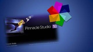 установка Pinnacle Studio 18