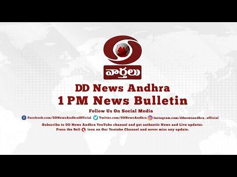 ???? DD News Andhra 1 PM Live News Bulletin 21-10-2019