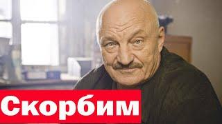 Не верится ! Скончался Актер из Сериала Час Волкова
