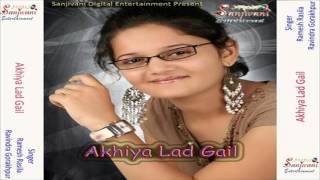 bhojpuri hot songs 2017 new    kaka ho ham ka batai    ramesh rasila