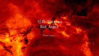 Red Angel - Shinhwa / Red Angel - 신화 Piano cover