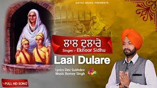 Eknoor Sidhu | Laal Dulare | Goyal Music |  New Punjabi Dharmik Song 2019