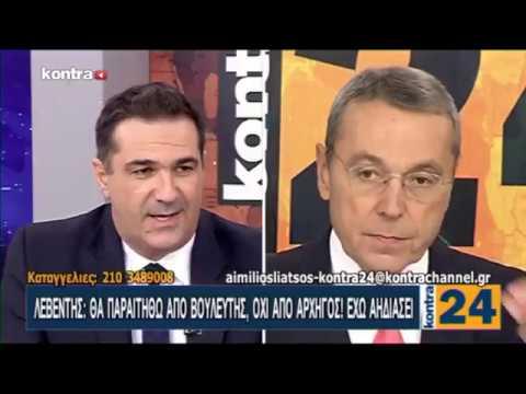 Τ.Διαμαντόπουλος/''Κόντρα 24'',Kontra Channel/12-10-2017