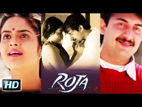 Roja (1992) - Tamil Full Movie | Arvind...