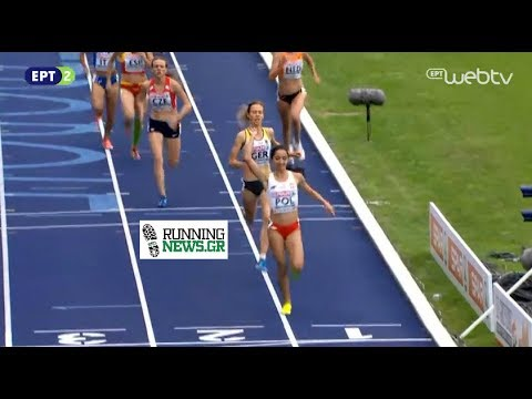 European Athletics Team Championships Lille, 2rd day, 24 June 2017