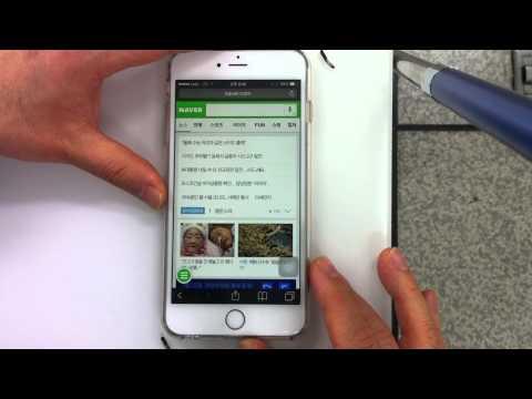 스마트폰에서 중국어 키보드(자판) 설정하기