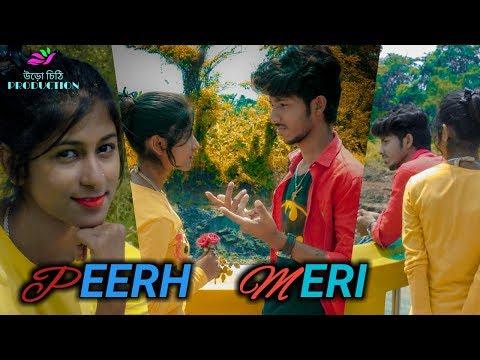 PEERH MERI  | উড়ো চিঠি Production | Love Story | T-Series New Song | 2019
