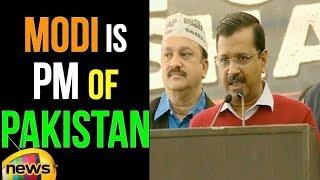 Arvind Kejriwal Calls Narendra Modi As PM of Pakistan | AP Special Status Updates | Mango News