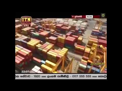 Colombo Port ranked World's No 1  TV NEWS 2018.09.10
