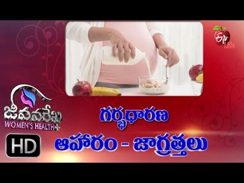 Jeevanarekha Women's Health – Pregnancy Diet & Exercise – 3rd May 2016 – Full Episode