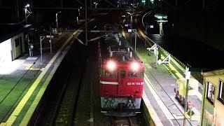 4K画質【ED75-758 + ロンチキ 越河駅発車】東北本線(越河)2018.10.29