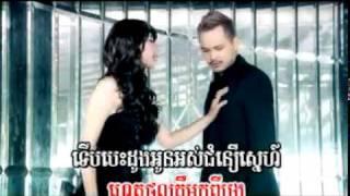 Bong Chea Neak Del Tver Oy Oun Hos Jith - Zono ft. Takma (Video CD [M] Vol.18) Add By Cheaty