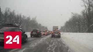 Массовая авария на Минском шоссе попала на видео - Россия 24
