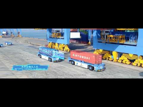 Qingdao Port青岛港全自动化集装箱码头宣传片