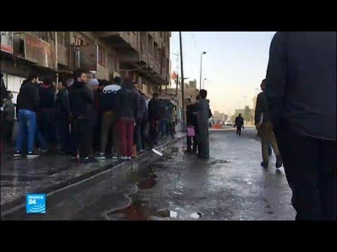 عمال بغداد ضحايا التفجير الانتحاري المزدوج في ساحة الطيران  - نشر قبل 52 دقيقة