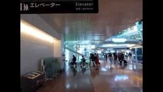 2011年3月11日 羽田空港での地震の映像