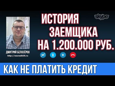 Куда жаловаться на Сбербанк России: написать жалобу на
