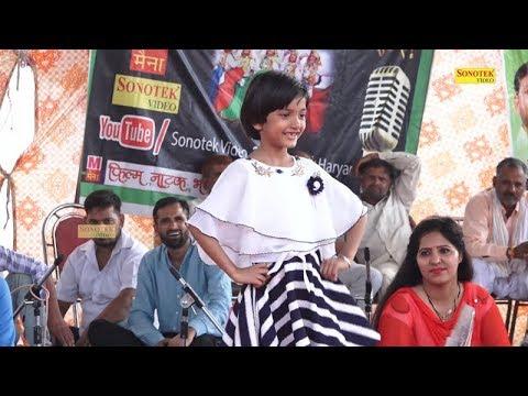 Haryanvi Latest Video | Beautiful Parformance By Cute Baby | English Medium | Rajpura | Trimurti