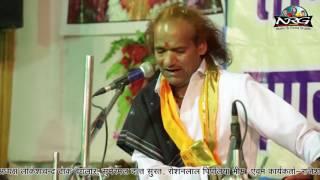 Gambar cover Marwadi Live Bhajan 2017 - Manva Ab Kai Soch Kare | Moinuddin Manchala Live | GURU Vandana