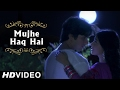 Download Mujhe Haq Hai | Vivah | Shahid Kapoor, Amrita Rao | Romantic Songs MP3 song and Music Video