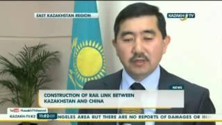 видео В Пекине презентовали железную дорогу «Китай-Казахстан-Туркменистан-Иран»