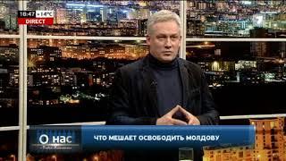 Смотреть видео ПСРМ могла бы войти в коалицию с ДПМ, но Москва против. Мнение Зураба Тодуа онлайн