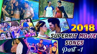 """Top 10 Popular """"Nepali Movie Songs"""" Collection 2018 