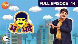 Bha Se Bhade - Hindi Serial - Episode 14 - December 14, 2013 - Zee Tv - Full Episode