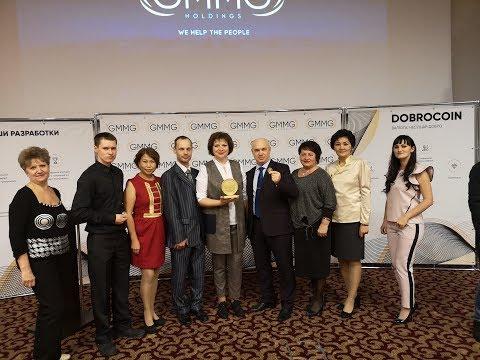 Поздравление партнёров #AnLenGlobalNetwork в составе #GMMG на конференции в Сочи