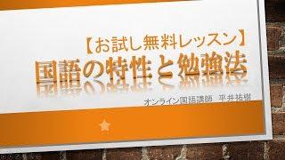 無料で二千円相当の有料動画コンテンツをゲットできるキャンペーン情報①...