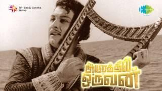 Aayirathil Oruvan | Adho Andha Paravai song