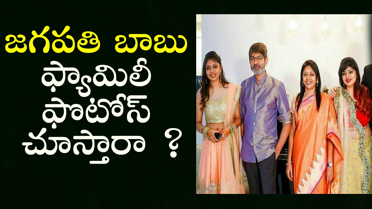 Actor Jagapathi Babu Family Unseen and Latest Photos with ...