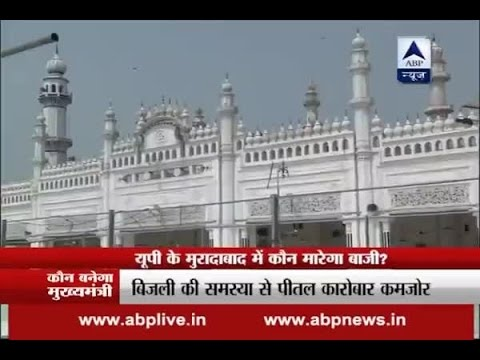 WATCH FULL: Nukkad Behes from UP's Moradabad