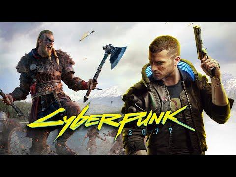 Cyberpunk 2077 и