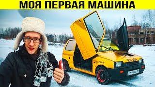 КАКУЮ ПЕРВУЮ МАШИНУ КУПИТЬ? Renault, KIA, Volkswagen, Skoda