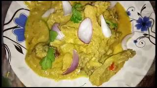 Jafran Golapi Chicken || Saffron Pink Chicken || How to make this delicacy at home