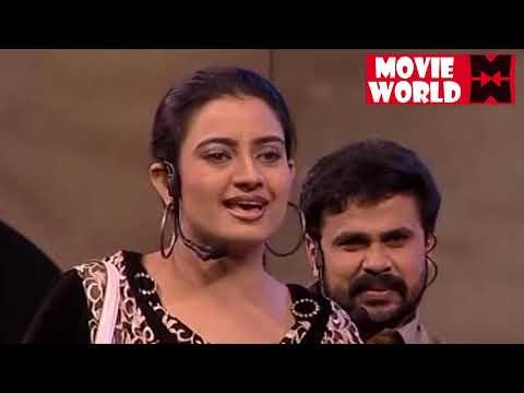 വേദിയിൽ താരങ്ങൾ തകർത്താടിയ ഒരടിപൊളി കോമഡി # film Award Show # Malayalam Comedy Shows # Comedy Show