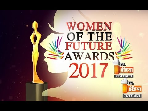 Women of the Future Award 2017   First India News   Part - 1