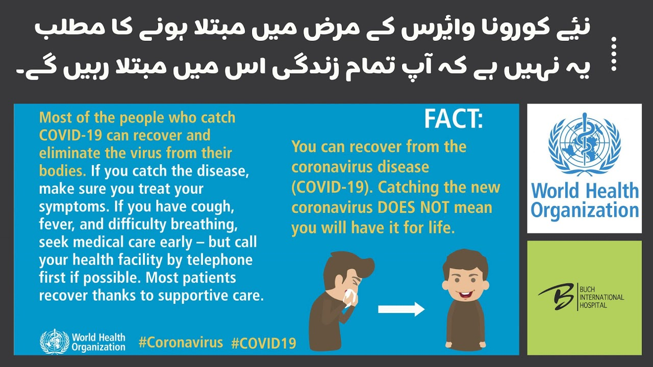 You can recover from the coronavirus disease (COVID-19).